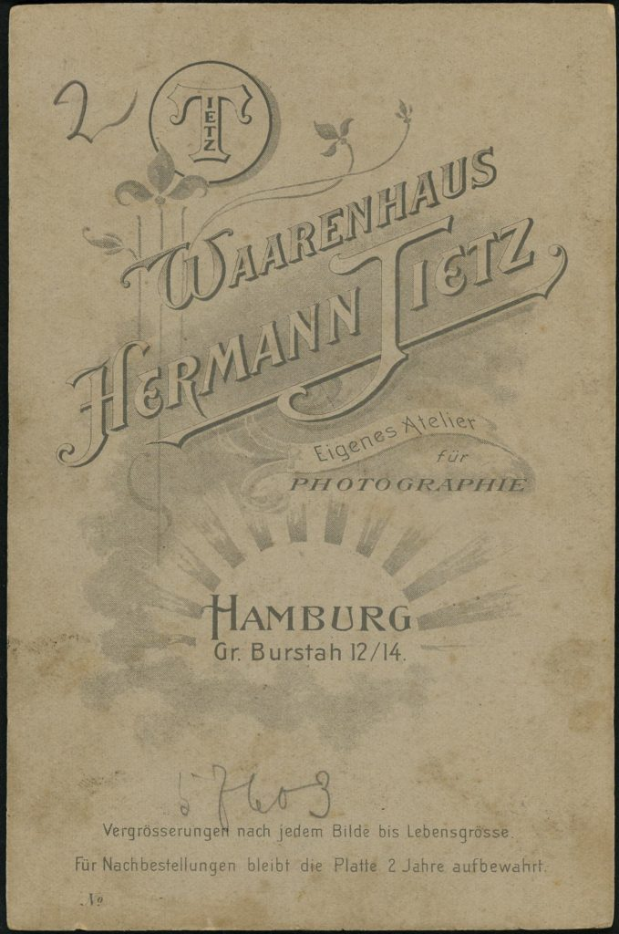 Hermann Tietz - Hamburg
